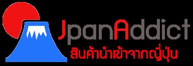 JpanAddict นำเข้าสินค้าญี่ปุ่น