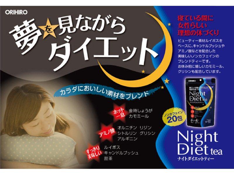 Review Trà Giảm Cân Night Diet Tea Orihiro Nhật Bản
