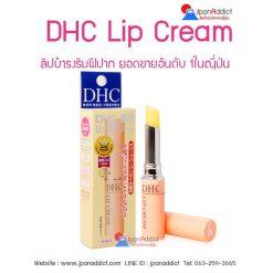 dhc lip cream ลิปมันญี่ปุ่น