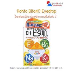 น้ำตาเทียมญี่ปุ่น Rohto Vita40