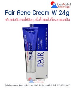 Pair Acne Cream W 24g