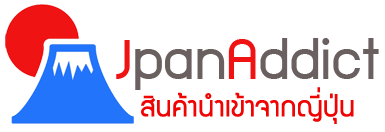 JpanAddict นำเข้าสินค้าญี่ปุ่น