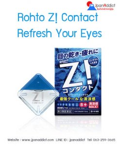 Rohto Z! Contact Refresh your eyes