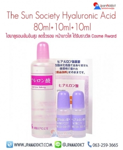 Japan Sun Society Hyaluronic Acid (80+10+10ml)