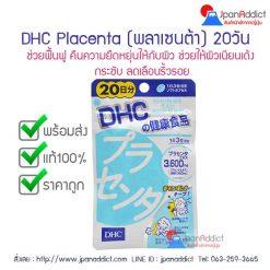 DHC Placenta 20