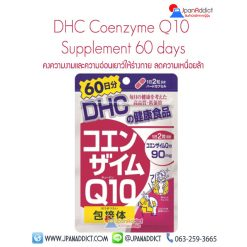 DHC Coenzyme Q10 (Co Q10)