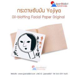 กระดาษซับมันรุ่น yojiya Original