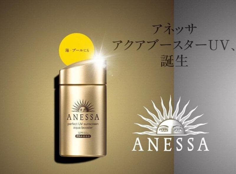 shiseido anessa aqua booster