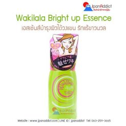 Wakilala Bright Up Essence