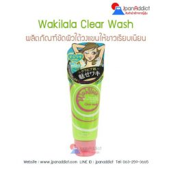 wakilala clear wash