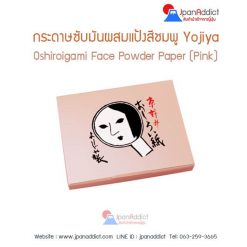 Yojiya Oshiroigami Face Powder Paper (Pink)