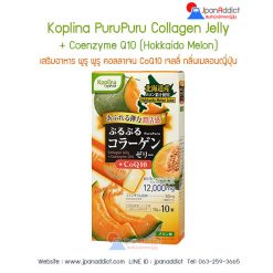 PuruPuru Collagen Jelly