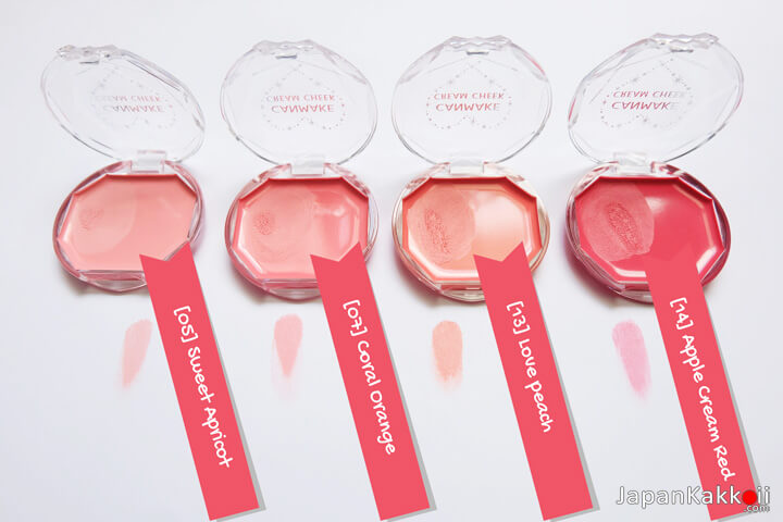 Canmake Cream Cheek CL09 Clear Raspberry Gelato Creates a complexion that exudes health from deep within your skin, like a fountain of happiness.