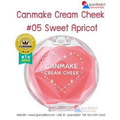 Canmake-Cream-Cheek-05-Sweet-Apricot