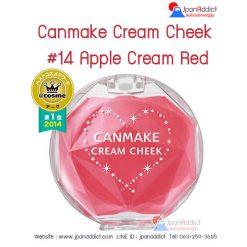 Canmake-Cream-Cheek-14-Apple-Cream-Red