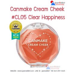 Canmake-Cream-Cheek-CL05-Clear-Happiness