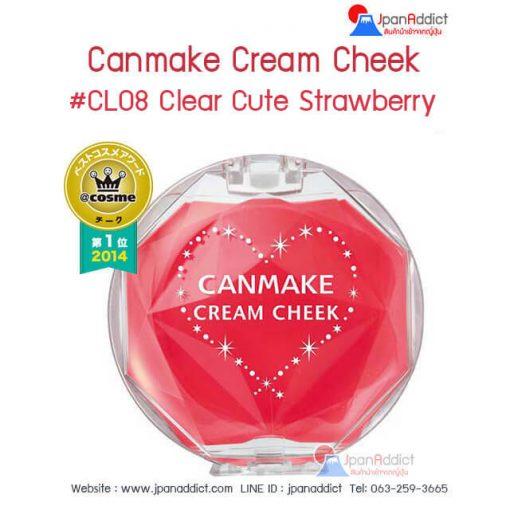 Canmake Cream Cheek #CL08 Clear Cute Strawberry
