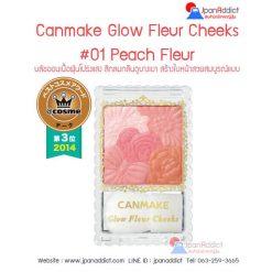 Canmake Glow Fleur Cheeks #01 Peach Fleur
