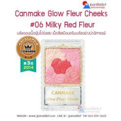 Canmake-Glow-Fleur-Cheeks-#06-Milky-Red-Fleur