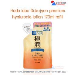 Hada labo Gokujyun premium hyaluronic lotion refill