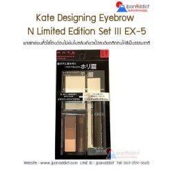 Kate-Designing-Eyebrow-ex5