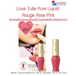 Love tulle Pure Liquid Rouge Rose Pink