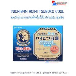NICHIBAN ROIHI TSUBOKO COOL กอเอี๊ยะ ญี่ปุ่น