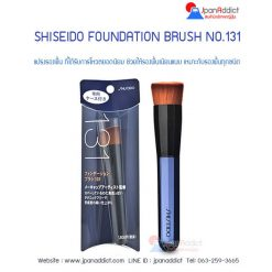 Shiseido Foundation Brush 131