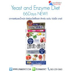 Yeast and Enzyme Diet 66