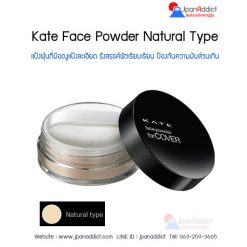 Kate Face Powder For Cover Natural Type