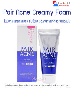 Pair Acne Creamy Foam