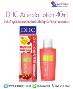 DHC Acerola Lotion 40ml