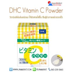 DHC Vitamin C Powder