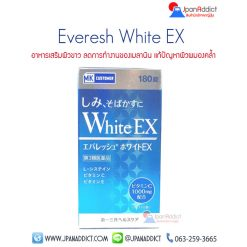 Everesh White EX
