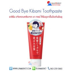 Good Bye Kibami ยาสีฟันญี่ปุ่น