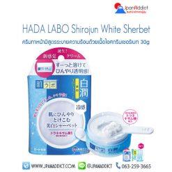 HADA LABO Shirojun White Sherbet