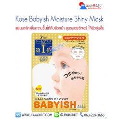 Kose Babyish Moisture Shiny Mask