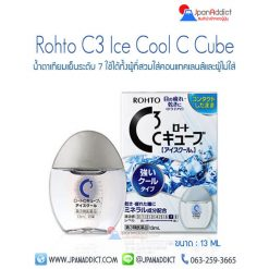 Rohto C3 Ice Cool C Cube