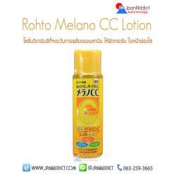 Rohto Melano CC Lotion