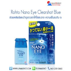 Rohto Nano Eye Clearshot Blue