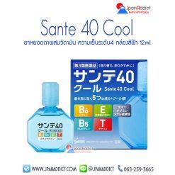 Sante 40 Cool