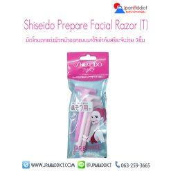 Shiseido Prepare Facial Razor Face