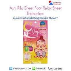 Ashi Rila Sheet pink
