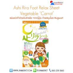 Ashi Rila Sheet Vegetable แผ่นแปะเท้า ดีท็อกซ์เท้าจากญี่ปุ่น
