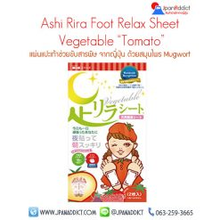 Ashi Rira Foot Relax Sheet Vegetable Tomato