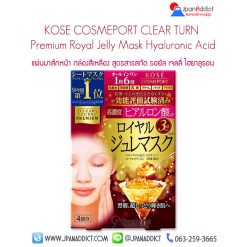 KOSE CLEAR TURN Premium Royal Jelly Mask Hyaluronic Acid