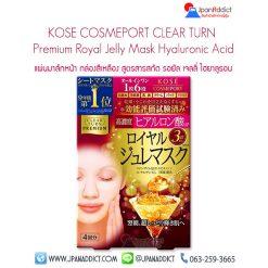 KOSE CLEAR TURN Premium Royal Jelly Mask Hyaluronic Acid