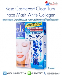Kose Cosmeport Clear Turn White Mask Collagen