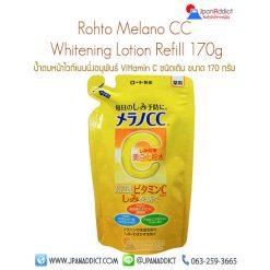 Melano CC whitening lotion refill