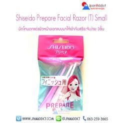 Shiseido-Prepare-Facial-Razor-(T)-Small
